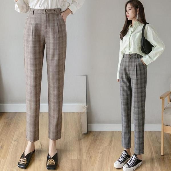 九分褲格子褲休閑褲子女寬鬆直筒2021春夏新款女褲顯瘦小腳哈倫褲 茱莉亞