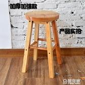 實木吧凳吧椅高吧椅酒吧椅奶茶椅高腳凳圓凳復古凳時尚凳手機店椅  ATF  全館鉅惠