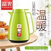 水壺 家用保溫壺 保溫水壺 保溫瓶玻璃內膽熱水瓶暖水壺 【快速出貨】