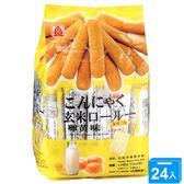 北田蒟蒻蛋黃糙米卷160g*24【愛買】