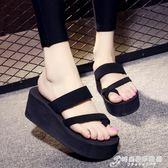 百搭韓版新款厚底松糕沙灘套趾涼拖鞋女夏時尚外穿夾腳人字拖 時尚芭莎