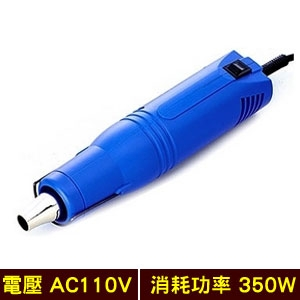 TASHEN達新牌 一段式熱風槍 MT-100