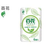 【奇奇文具】百花 環保130g小捲筒衛生紙96卷/箱