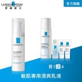 理膚寶水 多容安舒緩濕潤乳液40ml 舒緩保濕5件組 敏肌乳液