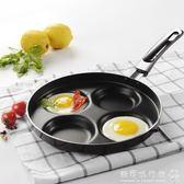 雞蛋烤盤  煎鍋不粘鍋平底鍋煎蛋鍋煎餅煎蛋器煎雞蛋鍋具  歐韓流行館