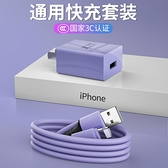 蘋果快充 蘋果12充電器快充5v2A安卓通用充電頭6s手機usb插頭ipad多雙口iPhonex數據線78plus