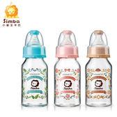 小獅王 辛巴 simba 蘿蔓晶鑽玻璃小奶瓶(標準口徑)120ml 藍/粉紅/咖啡