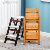 梯子 美式兩用樓梯椅人字梯椅子實木折疊梯凳室內家用多功能3梯子4步梯YXS 繽紛創意家居