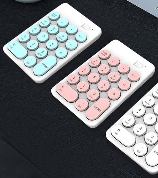 數字鍵盤 無線數字小鍵盤有線數字鍵盤筆記本電腦財務會計收銀台銀行密碼  維多原創