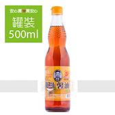 【北斗】特黃頭馨油500ml/罐,全素