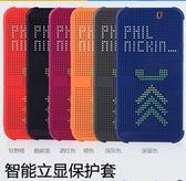 King*Shop~新款HTC m9ew手機殼HTC one me 點陣皮套HTC  m9et智能立顯 保護套
