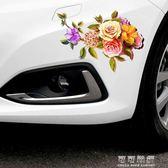 3D個性透明花朵創意汽車貼紙車身遮擋劃痕貼花保險杠車門裝飾貼 可可鞋櫃
