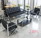 三人沙發 辦公沙發簡約會客接待商務三人位沙發辦公室家具時尚沙發T