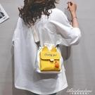 可愛小包包2020新款韓國ins日系原宿帆布斜背包女學生側背小背包h 黛尼時尚精品