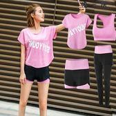跑步瑜伽服專業健身房運動套裝Y-3203