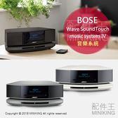 【配件王】日本代購 BOSE Wave SoundTouch music system IV 音樂系統 白/黑/銀