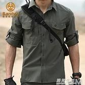 夏季戶外長袖戰術襯衫男超薄透氣軍迷多口袋速干襯衣翻領登山外套