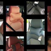 汽車頭枕一對真皮車用靠枕頸椎頸枕用品車椅安全車載記憶棉護頸枕 熊貓本