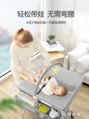 尿布台 尿布台嬰兒護理台寶寶換尿布按摩洗澡台新生兒撫觸台多功能可折疊YQS 【快速出貨】