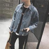 牛仔外套男韓版bf風修身帥氣長袖夾克外穿牛仔褂 生活故事