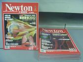 【書寶二手書T4/雜誌期刊_PEB】牛頓_231~239期間_共9本合售_解剖新書2002