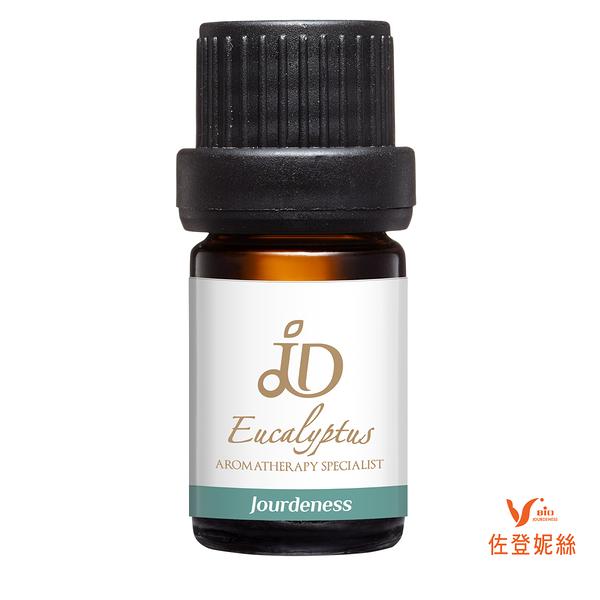 7折↘佐登妮絲 JD尤加利精油5ml-單方精油 居家香氛機薰香機水氧機適用