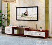 電視櫃茶幾組合客廳現代簡約小戶型多功能鋼化玻璃伸縮電視機櫃QM 藍嵐