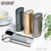 e88眼鏡盒日本創意時尚打火機鋁合金抗壓輕便攜近視老花鏡收納盒『美優小屋』