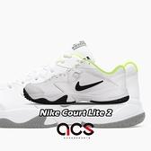 Nike 網球鞋 Court Lite 2 白 黑 男鞋 運動鞋 休閒鞋 【ACS】 AR8836-107