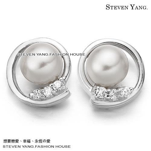 耳環 正白K飾「典藏珍愛」耳針式 美品珍珠 抗過敏鋼針 一對價格