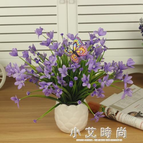 蘭花花藝套裝 絹花假花模擬花裝飾花 客廳家居餐桌茶幾擺件裝飾品 小艾時尚