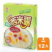 日正 椰奶西米露 200g (12入)/箱【康鄰超市】