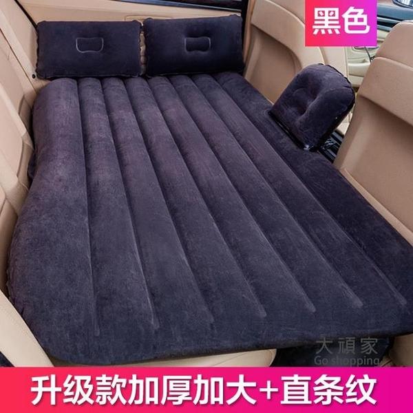 充氣床 車載充氣床墊車上后排睡墊汽車內睡覺神器轎車用后座氣墊床旅行床T