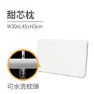 甜芯枕 W30xL45xH3cm