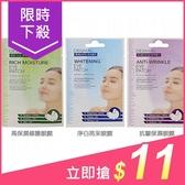 DERMAL 眼膜(6g) 高保濕修護/淨白亮采/抗皺【小三美日】原價$13