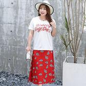 中大尺碼~優雅T恤半身裙兩件式短袖套裝(XL~4XL)