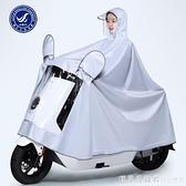 小燕子電動電瓶車雨衣單人雙人男女款摩托車加大加厚時尚專用雨披 漾美眉韓衣