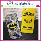 Apple iPhone6/6s 4.7吋 Plus 5.5吋 個性風手機殼 漫畫風格背蓋 蝙蝠保護殼 香蕉保護套 手機套 軟殼