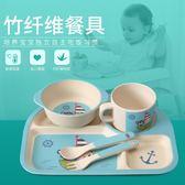 竹纖維兒童餐具套裝密胺吃飯寶寶餐盤嬰兒分格卡通飯碗分隔創意