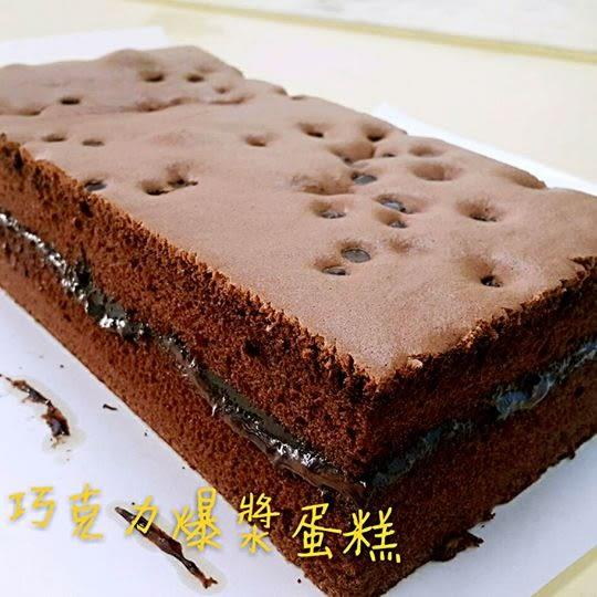 【古早人古早蛋糕】爆漿巧克力蛋糕二盒+大甲芋頭蛋糕二盒