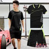 運動套裝 夏季男士跑步服速干吸汗透氣薄款寬鬆短袖短褲健身 BT4141【花貓女王】
