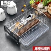廚房消毒櫃不銹鋼筷子置物架收納盒家用快子勺子籠餐具簍瀝水架子『摩登大道』
