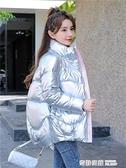 亮面羽絨棉服女短款冬季棉襖韓版寬鬆加厚學生棉衣面包服外套 奇妙商鋪
