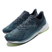 New Balance 慢跑鞋 FuelCell Prism Wide 綠 藍 寬楦頭 男鞋 極速酷跑 運動鞋 【PUMP306】 MFCPZGW2E