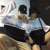 日繫原宿拼接長袖薄款衛衣男女 個性日文印花寬鬆情侶裝五分袖t恤  瑪奇哈朵