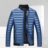 羽絨外套-時尚簡約百搭保暖男立領夾克5色73ka20【巴黎精品】