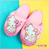 《現貨》Hello Kitty 凱蒂貓 正版 保暖室內 絨毛拖鞋 女鞋 兒童 洽咪 療癒拖鞋 B21639