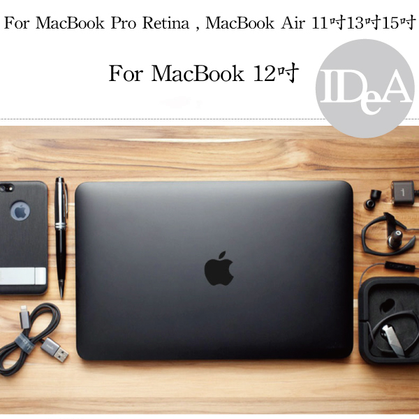 Apple MacBook Air  11吋 13吋 磨砂外殼 保護套 上下框 筆電保護殼 流沙殼   蘋果電腦