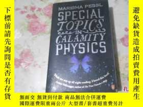 二手書博民逛書店【英文原版】Special罕見topics in calamity(Marisha Pessl)災難專題Y12