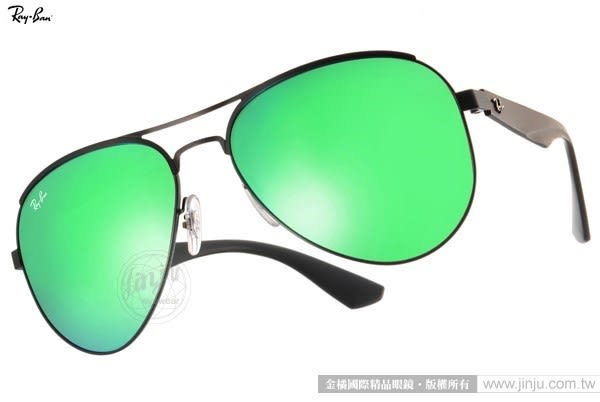 RayBan 太陽眼鏡 RB3523 0063R -59mm (綠-黑) 率性經典飛官水銀鏡面款 # 金橘眼鏡